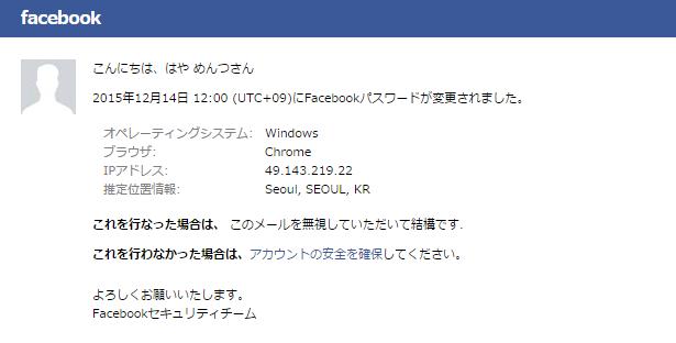 omgfacebook